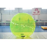 Buy cheap 0.8mm Durable PVC Water Ball With Durable Nylon Velcro For Lake product