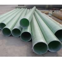 Buy cheap FRP Process Pipe from wholesalers