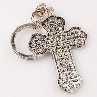 Buy cheap Religious Key Chain (2) from wholesalers