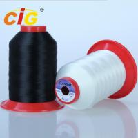 Buy cheap Outdoor Upholstery Automotive Bonded Nylon Thread  210D/3 66-3000M from wholesalers