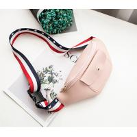 Buy cheap Pink color cute waist bag for promotional pack supplier from China from wholesalers