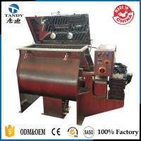 Buy cheap Stainless Steel Granule Shaft Paddle Mixer/Industrial Food Blender Machine Price from wholesalers
