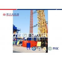 Buy cheap 36m/min Lift Speed Construction Material Hoist / Two Cage Passenger Elevator from wholesalers