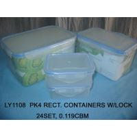 Buy cheap Plastic Container (LY1108) from wholesalers