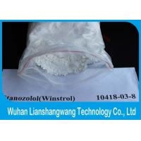 Buy cheap CAS 10418-03-8 Oral Anabolic Steroids Bodybuilding Prohormones Stanozolol Winny Winstrol Powder product