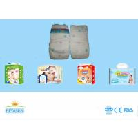 Buy cheap Custom Printed Disposable Diapers For Newborn from wholesalers