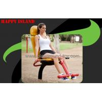 Buy cheap Leg Lift Outdoor Body Excercise Machines , Outdoor Exercise Equipment from wholesalers