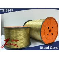 Buy cheap Brass Coated Tire Steel Wire / Steel Tyre Cord 3/8+13*0.22W HT 1.56mm Dia from wholesalers