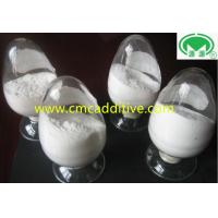 Buy cheap Safe Carboxymethyl Cellulose Powder Binder For Mosquito Repellent Incense from wholesalers