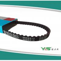 Buy cheap 55ZBS13 Toothed Car Timing Belts with Oil Resistant, Heat Resistant for Hyundai Mitsubishi from wholesalers