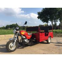 Buy cheap 150CC Engine Passenger Motor Tricycle Air Cooled / Water Cooled Single Cylinder 4 Strokes from wholesalers
