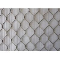 Buy cheap Rope Structure 7x19 Inter Woven Type Stainless Steel Rope Mesh For Animal Cages from wholesalers