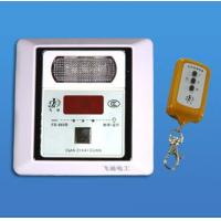 China Coding Infrared Remote Control Switch (FD-865B) on sale