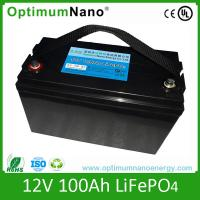 Buy cheap 12V, 100Ah Solar Energy Storage Battery, Used for Solar-wind Applications and SLA Style Cases from wholesalers