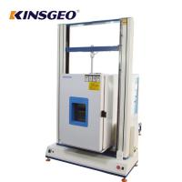 Buy cheap Class 0.5 High-Low Temperature Humidity tensile Tester with Korea TEMI880 from wholesalers