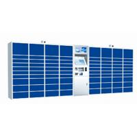 Buy cheap Steel Smart Parcel Locker With Electronic Locks For Self Service Parcels Delivery from wholesalers