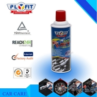 Buy cheap C1301 REACH Rust Remover 400ml Lubricant Oil Spray For Cars from wholesalers