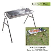 Buy cheap robust big szie barbecue grill from wholesalers