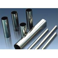 Buy cheap ASTM 316L Hot Rolled SMLS Steel Tube ERW Welded Polished For Construction from wholesalers