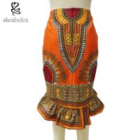 Ankara Fabric African Traditional Print Skirts Mermaid Style Brown Color