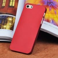 Buy cheap Hard Plastic Phone Cases , Luxury Rubber Cover For IPhone 5 / 5S / 5G from wholesalers