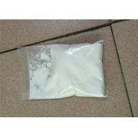 Buy cheap Pharmaceutical Materials Tacrolimus CAS 104987-11-3 Dermatological use from wholesalers