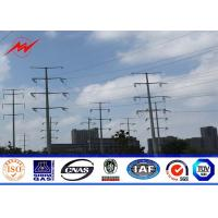 Buy cheap 8M multisided 300kg load 3mm thickness Steel Utility Pole for Pakistan SPA Electricity project from wholesalers