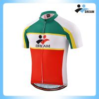 Buy cheap China supplier wholesale Custom dry fit  breathable polyester sublimation Custom winter cycling jersey design from wholesalers