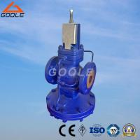 Buy cheap DP17 Type china steel / stainless steel pilot  operated steam flanged pressure reducing valve from wholesalers