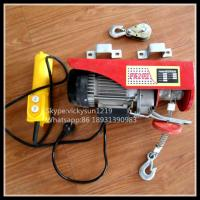 Buy cheap 100KG-1000KG PA light weight mini electric hoist wire rope hoist 220V 110V single phase from wholesalers