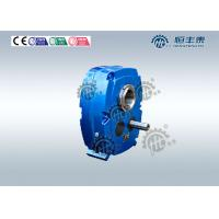 Buy cheap Helical Hollow Shaft Mounted Speed Reducer / helical planetary gearbox from wholesalers