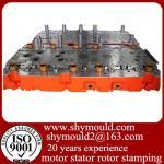 Buy cheap motor stator rotor lamination interlock stamping mould from wholesalers