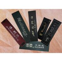 Buy cheap garment woven label from wholesalers