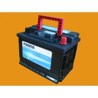 Buy cheap CAR BATTERY from wholesalers