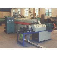 Buy cheap Plastic Granules Manufacturing Machine PP PE Film PET Bottle Recycling Machine from wholesalers