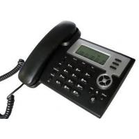 Buy cheap IP Phone (GNT1212) from wholesalers