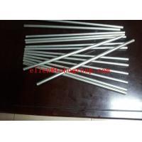 Buy cheap Tobo Group Shanghai Co Ltd  Duplex stainless 17-4PH/S17400/1.4548 bar s31803 s32750 s32760 from wholesalers