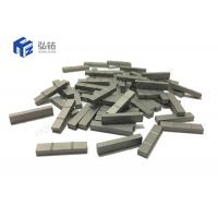 Buy cheap Non-Magnetic Tungsten Carbide Tiles as Wear Protection Inserts from wholesalers