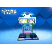 Buy cheap 1  Player Amusement Game Machines Kids Jumping Arcade Game from wholesalers
