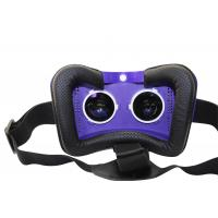 Buy cheap 1280x720P 2016 Hot Sale 3d vr glasses/vr box glasses/360 vr camera with high quality from Wholesalers