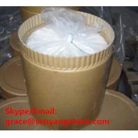 Buy cheap PMK Factory price buy pmk powder Cas 13605-48-6 PMK chemical  (Grace) from wholesalers