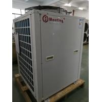Buy cheap Power World Commercial Electric Air Source Heat Pump With R417A / R407C / R404A product