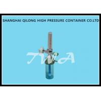 Buy cheap Flow Control Wall Oxygen Regulator For Hospital Medical Ward from wholesalers