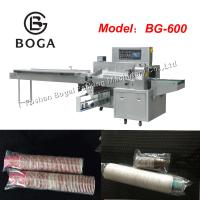 Buy cheap Pillow Pouch Packaging Machine Disposable Plastic Cup Paper Plate Packing from wholesalers