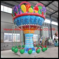 Buy cheap ISO 9001 and CE approved fun amusement park fruit flying watermelon chair rides from wholesalers