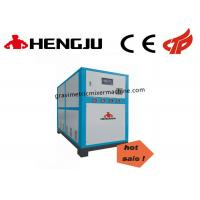 Buy cheap Over Temperature Protection Commercial Water Chiller , 4 HP Water Cooled Screw Chiller from wholesalers