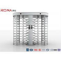 Buy cheap Double Ways Full Height Turnstile Two Doors Outdoor Access Control RS485 Input Signal product