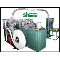Buy cheap Horizontal Fully Automatic PE coated Paper Bowl Making Machine 135-450GRAM from wholesalers