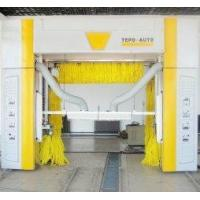 Buy cheap car wash machine products wf-501 from wholesalers
