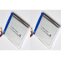 Buy cheap High Capacity Li Polymer Battery Pack 3.7V With 2.75V 500 Cycles Life , 0.2C Charge Current from wholesalers